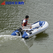 Hider inflatable rubber motor boat fishing boat with motor