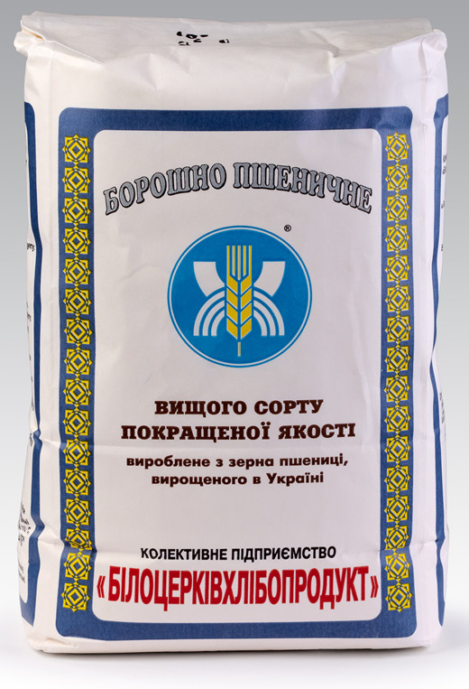 Wheat Flour of First Grade from Ukraine. FOB Odessa, Ukraine