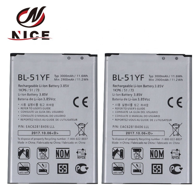 China Lg Oem Battery, China Lg Oem Battery Manufacturers and