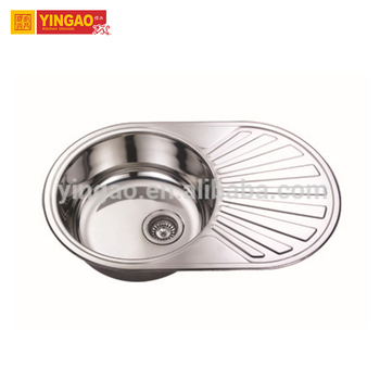Latest product vessel sink, stainless steel sink kitchen