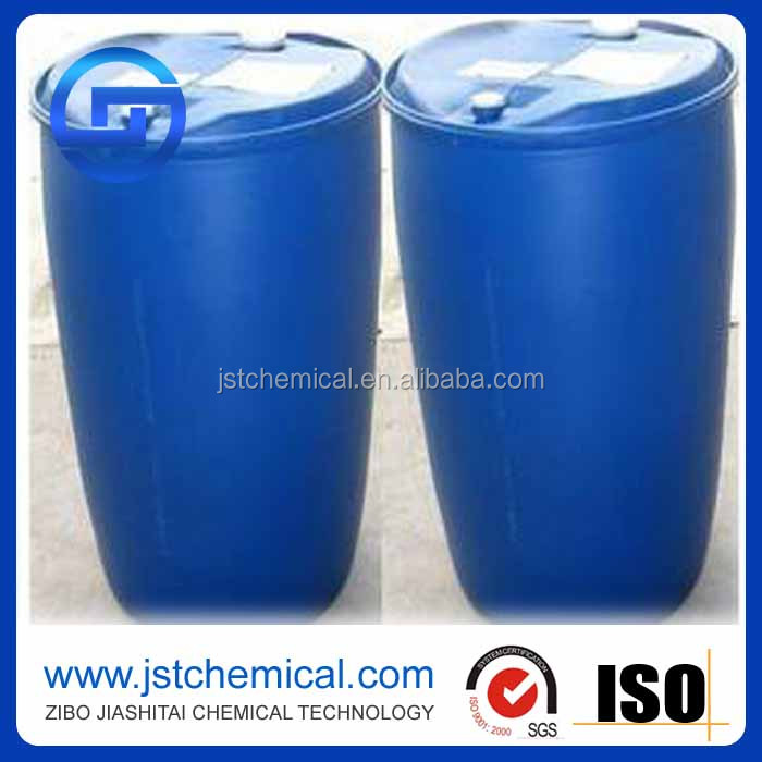 Good quality Competitive price Dimethyl sulfoxide DMSO