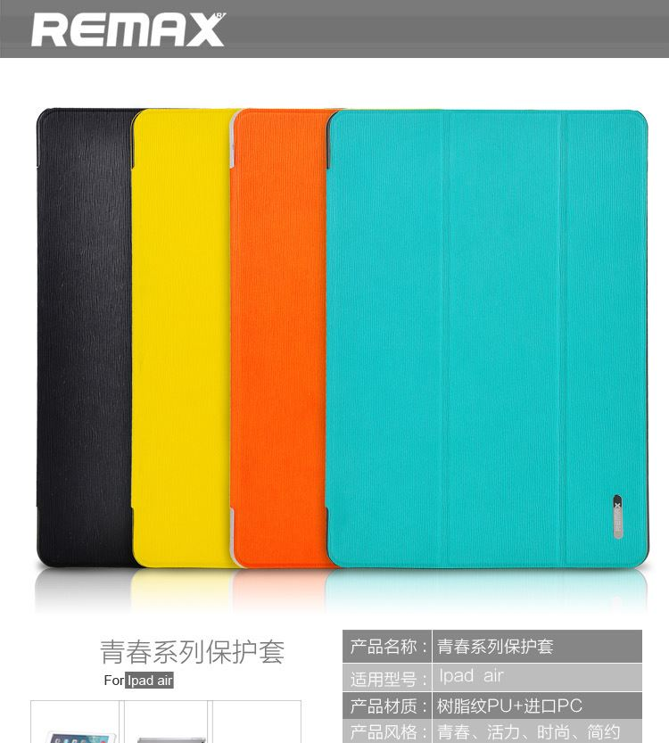 Remax FOR New iPad Air Smart Case Transformer Folding Cross Pattern Cover Case For Ipad 5 Wake Cover W/ Sleep Wake