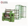 Guangzhou Factory Used Comez Crochet Machine
