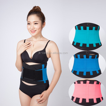 Low price daliy wears back straightening support belt orthopedic waist belt for lumbar back support