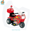 WDTR878A Electric Motorcycle For Children/Electric Kids Pedal Motorcycle Headliner Fabric For Car