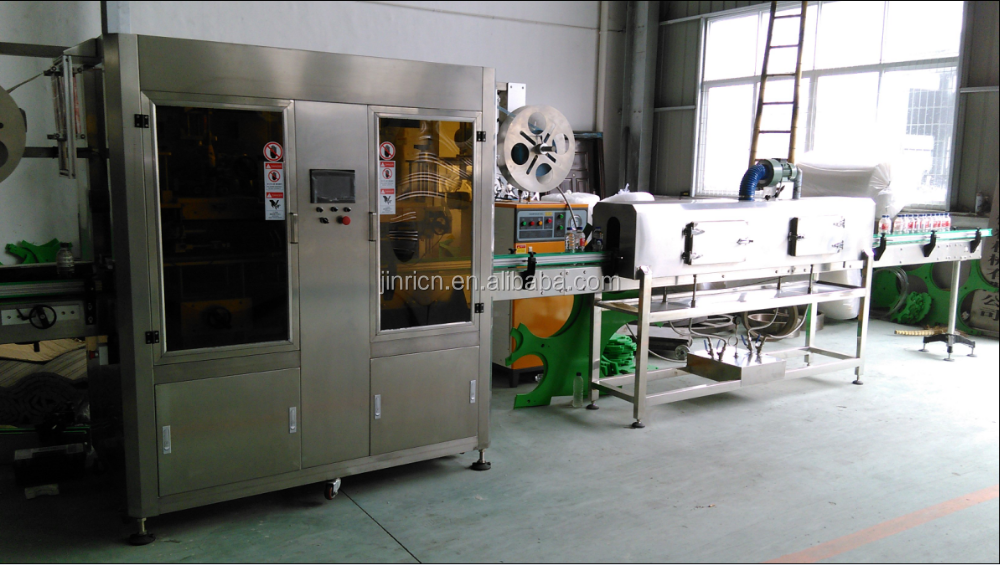 Sleeve Shrink Labeling Machine For Bottle Body And Cap