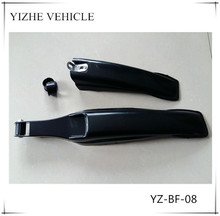 factory cheap bicycle mudguards for sale / mountain bicycle mudguard / rear front mud guards sets