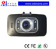 home security night vision car dvr gs 8000l