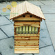 Beekeeping tools automatic flow hive/honey bee hive flow
