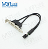 PC Motherboard USB Expansion Cable Two-Port USB Baffle Line