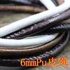 draw string bag 6 mm leather cord pu leather cord