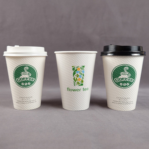ripple wall custom coffee paper cup double wall logo printed paper coffee carton cup