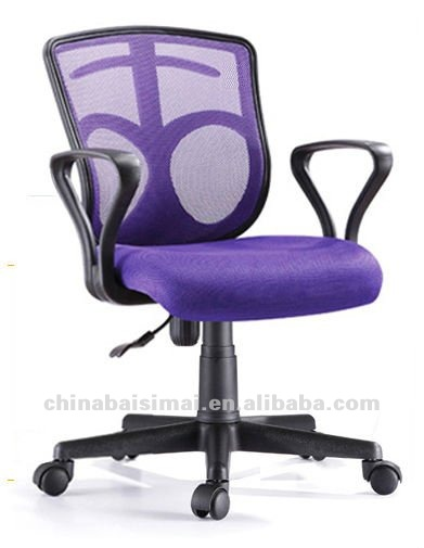 D09 Best selling high quality modern office chair, home office furniture