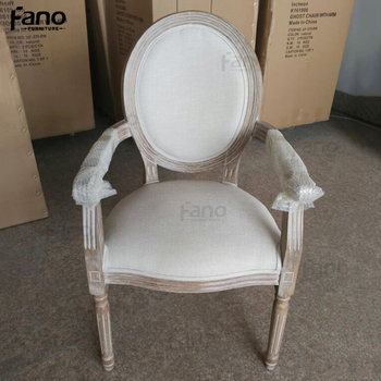 Wholesale Round Back French Ghost Louis Arm Chair
