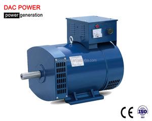 ST/STC ac generators nigeria 10KW 15KW 20KW for diesel engine