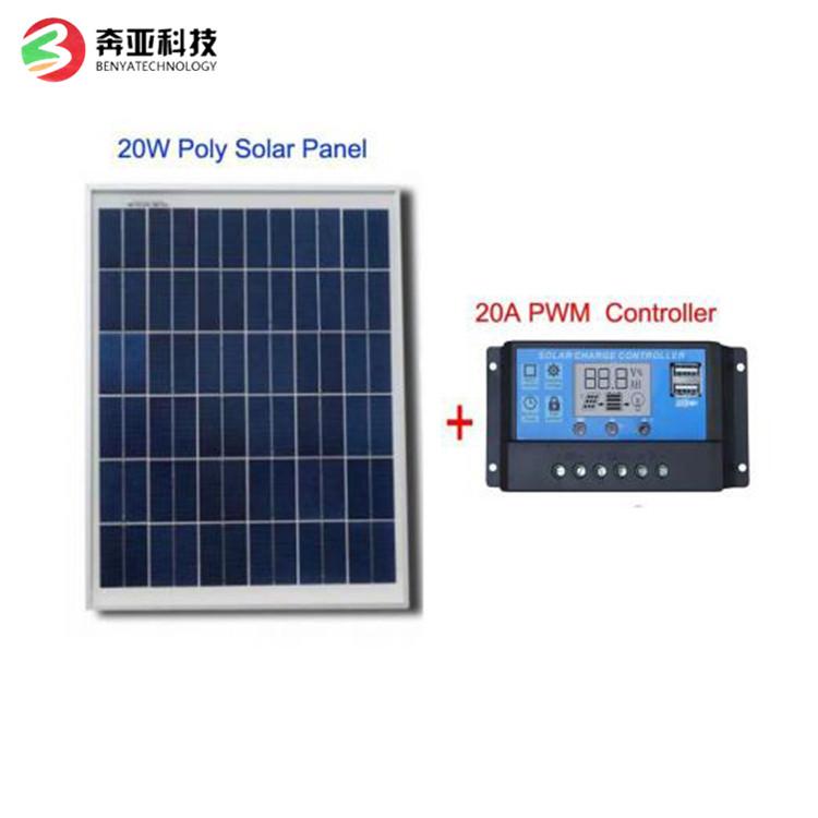 diy solar panel kits diy solar panel kits suppliers and at alibabacom