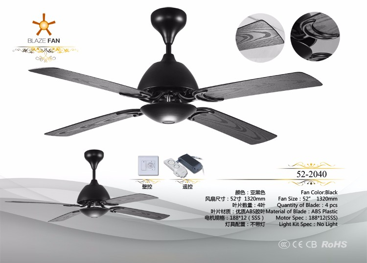52 inch morden fashion decorative ceiling fan 4 wood blade 52-2040