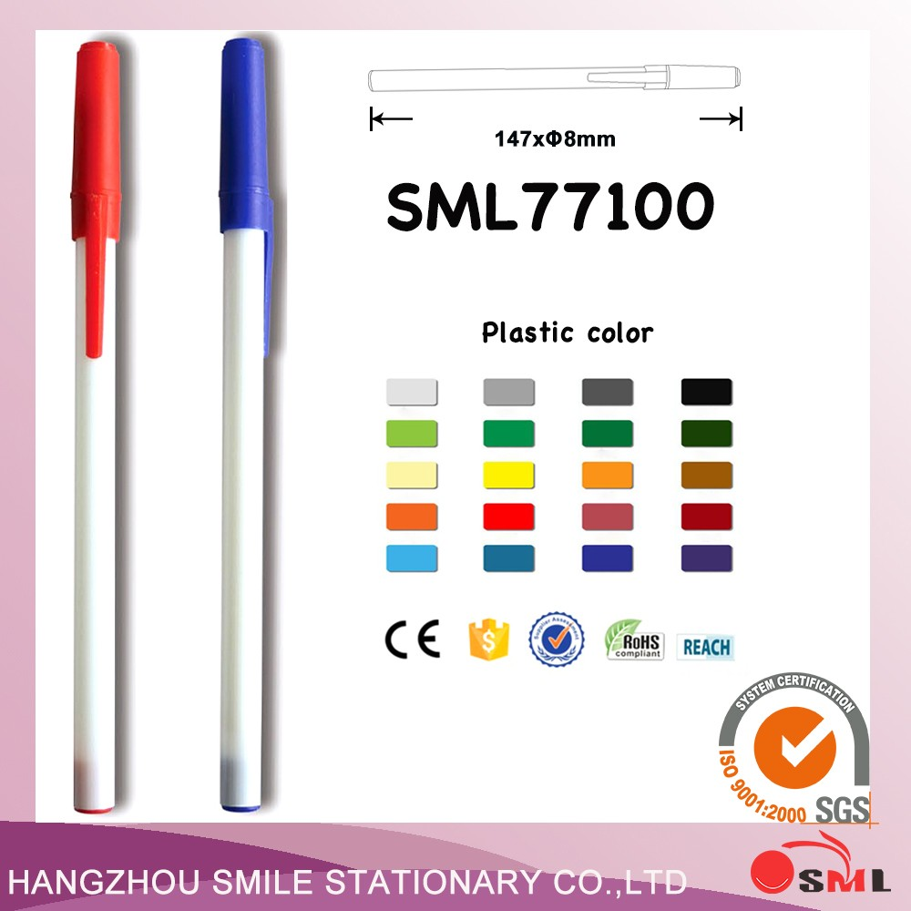 white barrel simple stick ball pen
