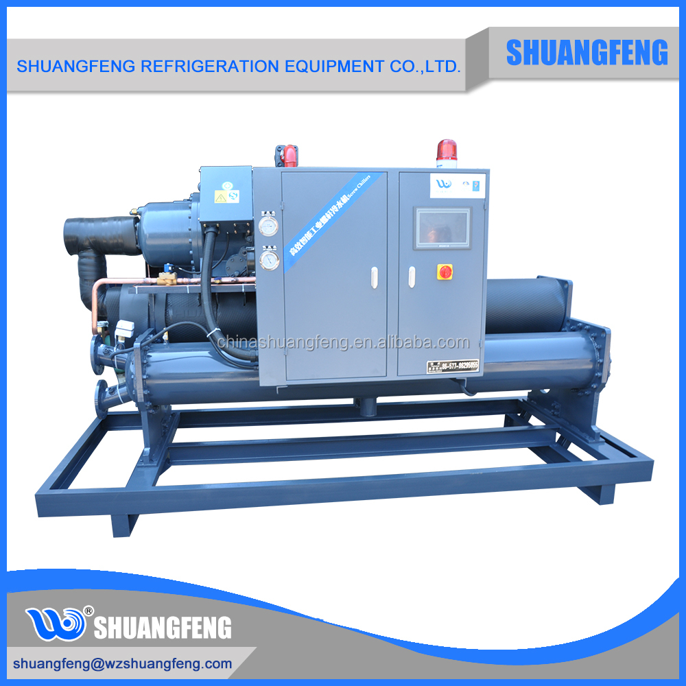 Industrial Screw Style Chiller