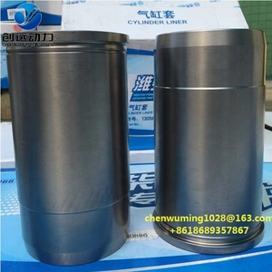deutz diesel engines spare parts WP4/WP6/226B Cylinder Liner Set 13056682