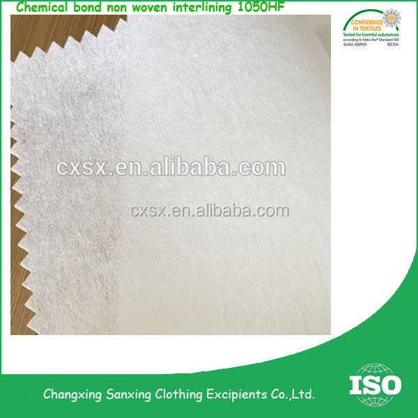 non woven interlining fusing fabric for men's suit 1025HF 1035HF 1050HF