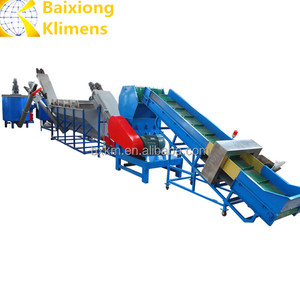 PET bottle crushing and washing line/plastic crusher machine/pet bottle recycling line