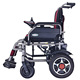 Cheap Price Foldable Adjustable Height Back Electric Wheelchair Disabled Walker