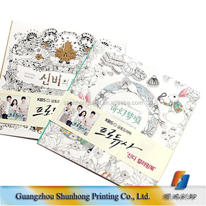 Buy books online bookstore book, custom coloring comic book printing