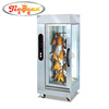 /product-detail/chicken-roasting-machine-gb-306-1497188105.html
