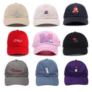 Custom Hats Wholesale, Hats Suppliers - Alibaba