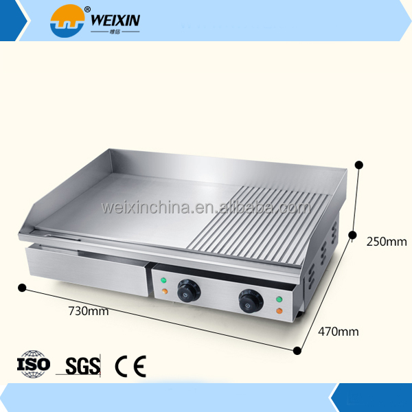 CE Stainless Steel Gas Griddle for Restaurant