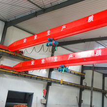 electric traveling single girder overhead crane 5 ton for sale
