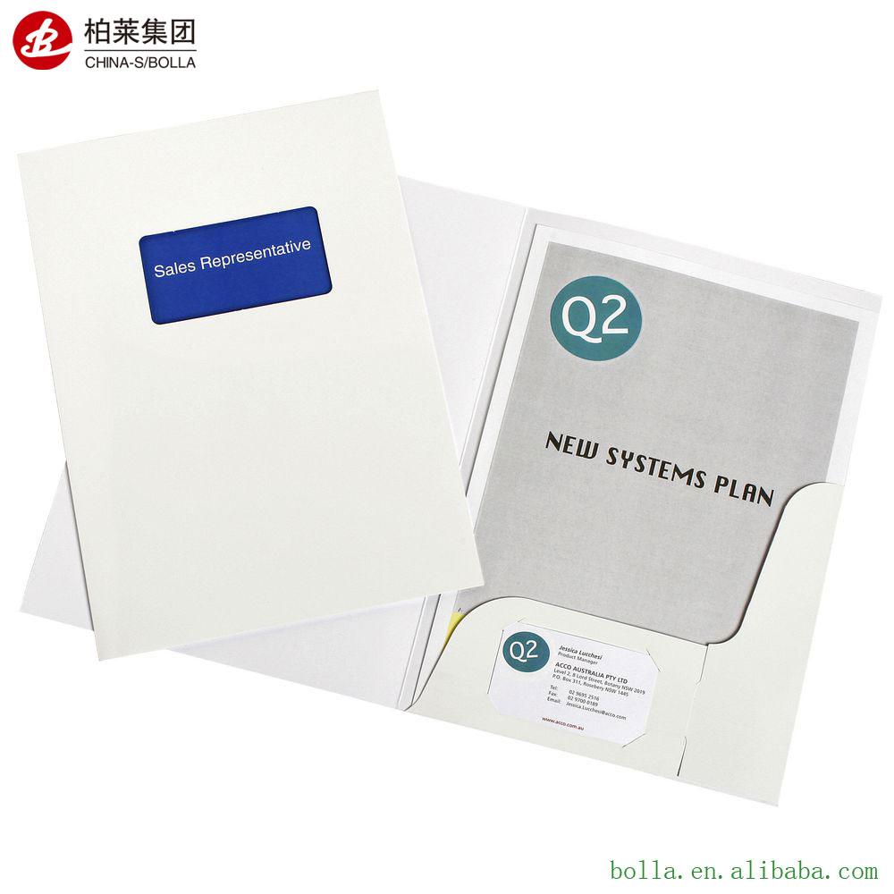 Профессиональный Высокое качество дешевая Презентация папка печать