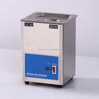 2.5L dsa-50 lens ultrasonic cleaner price cheap