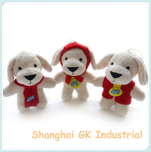 Customized Plush Mini Dog Keychain