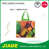 compact stylish custom grocery totes/wholesale carrier bags small shopping bagcompact stylish custom grocery totes/wholesale car