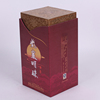 Mailing Fancy wooden wine gift box Supplier For Gift