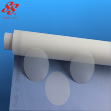 food grade nylon mesh 75 micron screen for filter