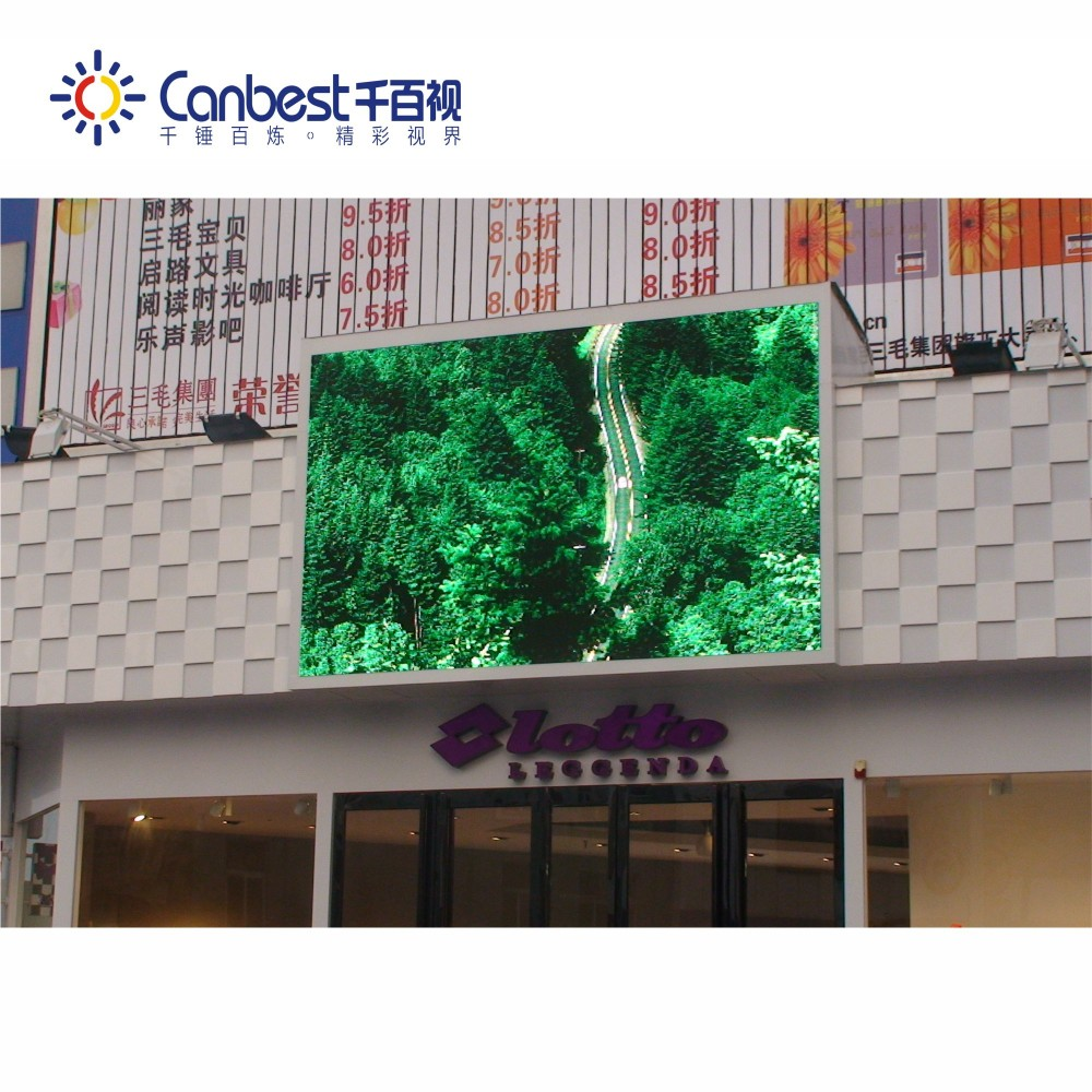 High Brightness p8 outdoor waterproof advertising hd led display for outdoor stage usage
