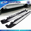 high quality side atep running board for bmw X1