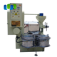 German standard sesame small cold press oil seed pressing machine