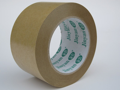 Water Activated Reinforced logo Printed Kraft Paper Gummed Tape