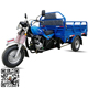 China cheap Apsonic 3 wheel motorcycle for cargo tricycle motor