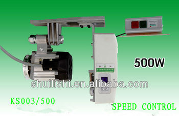Smart servo industrial sewing machine motor 80 power for Industrial servo motor price