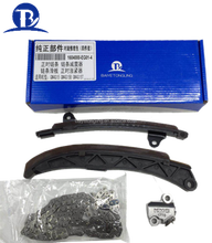 Original 1604000-EG01-4 Great Wall Spare Parts Voleex Flolid ENGINE CAR TOMING SYSTEM REPAIR KIT with Best Price