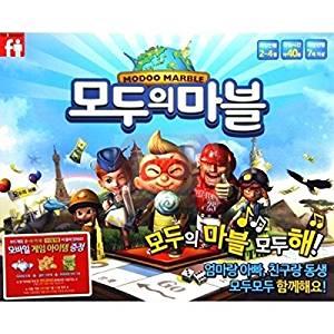 Modoo Marble Korean Board Game Mini Marble of Modoo Casual Board Game