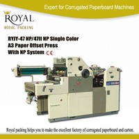 High quality offset printing press for sale