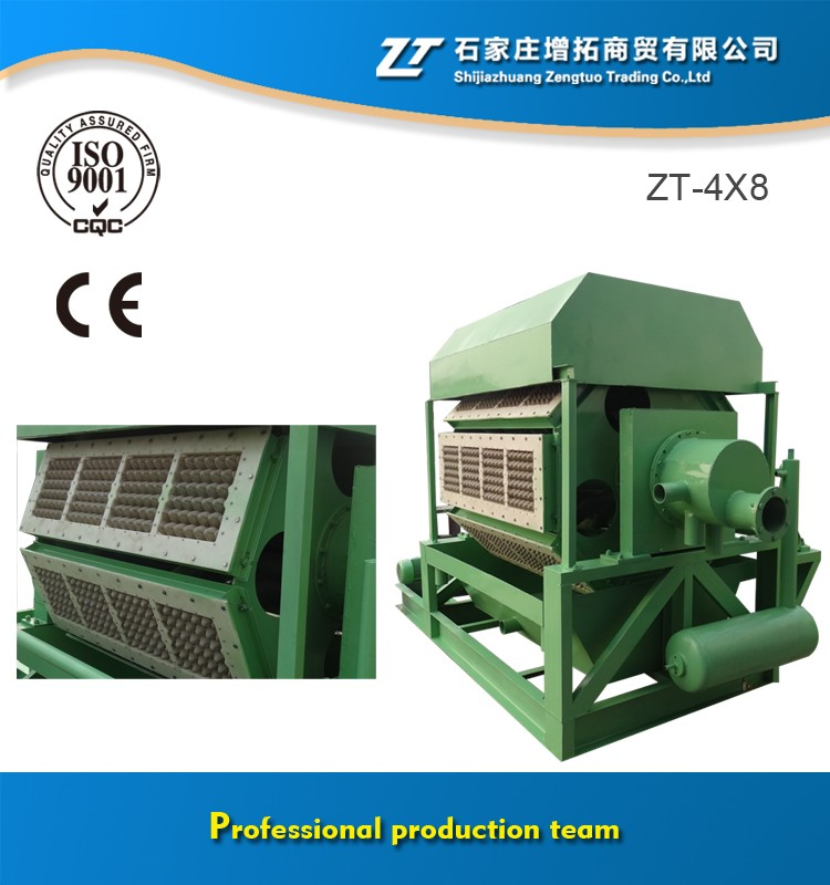 High Output Automatic Paper Egg Tray Machines Production Line 3000-4000 Pcs/h ZT-4x8 Series With Metal Dryer