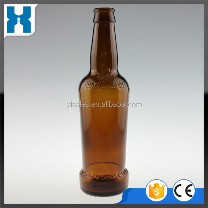 gros vide 341 ml ambre bouteille de bi re bouteilles id de produit 60560409973. Black Bedroom Furniture Sets. Home Design Ideas