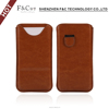 2016 new products cell phone pouch,pu leather mobile phone bags for iphone 6s
